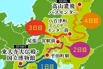 「ローカル路線バス乗り継ぎの旅Z」第6弾 (東大寺~飛騨高山)4日間のルート・立ち寄りスポットまとめ! 移動距離・乗車バスの本数は?