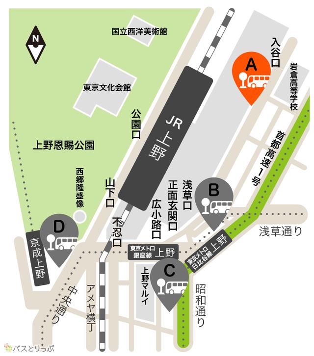 上野駅入谷口 高速バス乗り場.png