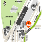 JR上野駅 高速バス乗り場.png
