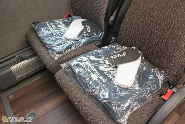アイマスク・スリッパ・ブランケットが各座席に用意されている