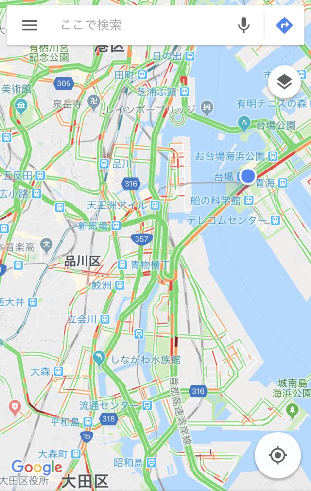 渋谷発羽田空港行きのリムジンバスが再び対岸へ