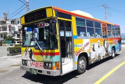 6/24放送「バス旅スト」 ハーバーライナーで行く高知の旅 後編! 「MY遊バス」に乗って絶景とグルメを堪能