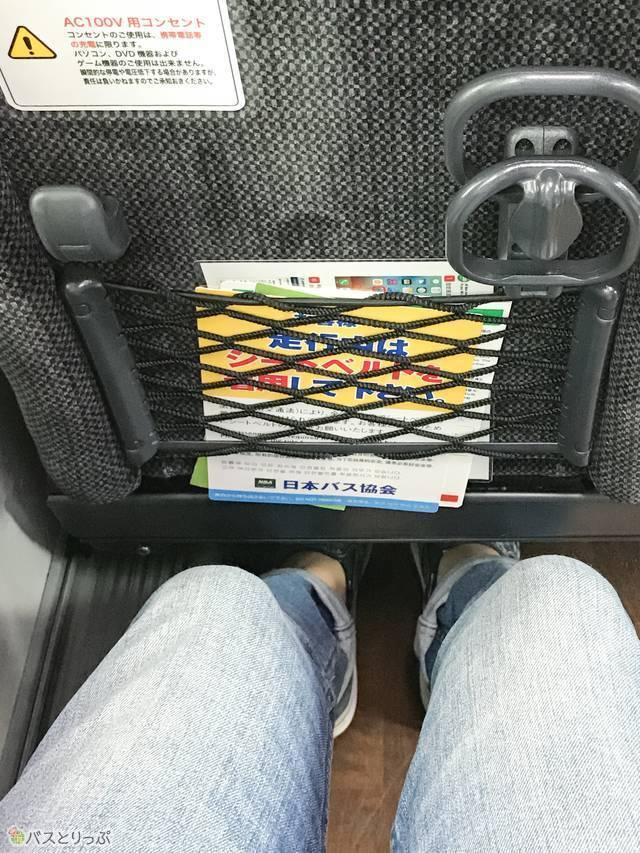 足を伸ばしても全く前の座席とはぶつかりません
