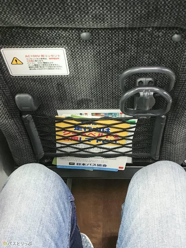 前の座席と膝の距離も十分あります