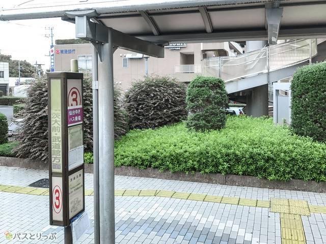 「赤塚駅北口」の停留所