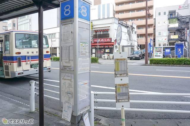 水戸駅北口8番のりば