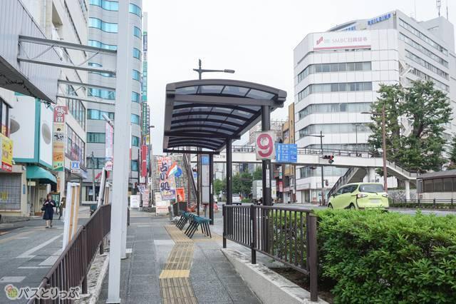 水戸駅北口9番のりば