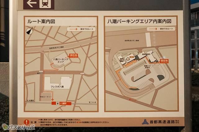 八潮パーキングエリアからTX八潮駅へのルート案内図