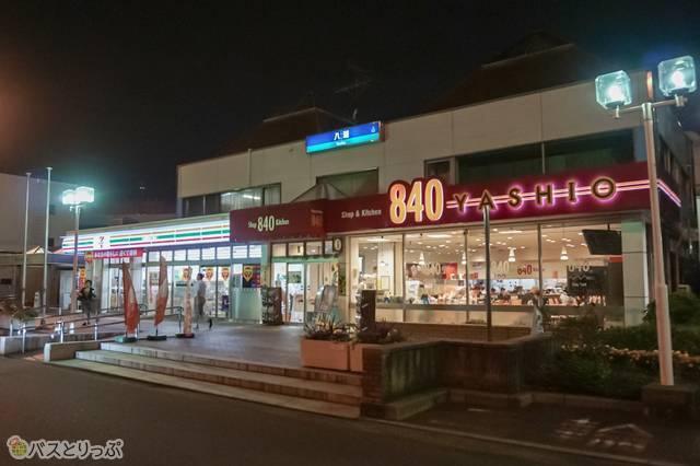 840と書いてヤシオ! 上り線「八潮PA」にはセブン-イレブンとお食事処、トイレがあります