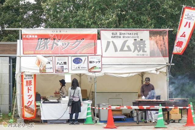 ご当地グルメ! 五浦ハムの「ハム焼」「豚ドッグ」
