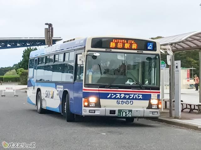国営ひたち海浜公園・西口と勝田駅前を結ぶ茨城交通の路線バス
