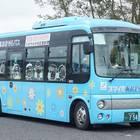 ひたちなか市のコミュニティバス「スマイルあおぞらバス」