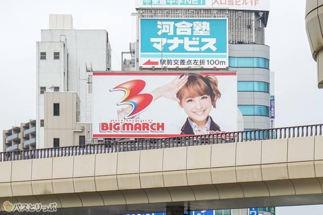 水戸駅北口では鈴木奈々さんがお出迎え