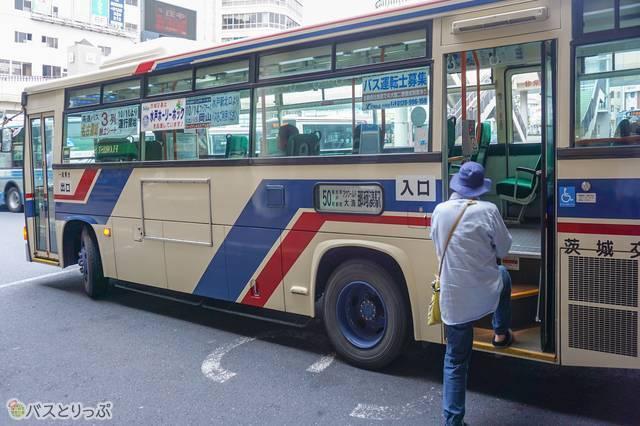 茨城交通・路線バス・うしろのり