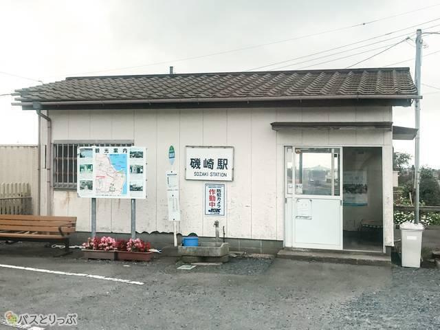アイの消えた磯崎駅(要拡大)