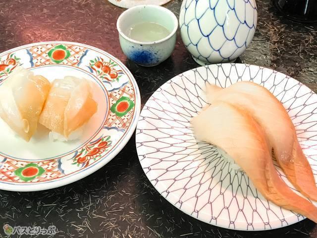 ツブ貝1皿200円・生銀ダラ1皿300円・熱燗1合350円