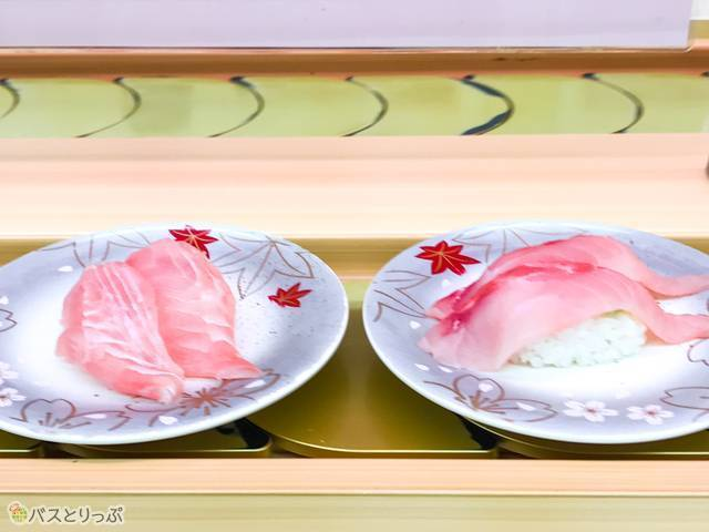真鯛・1皿540円