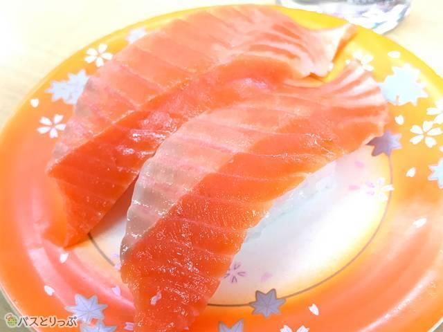 サーモン・1皿270円