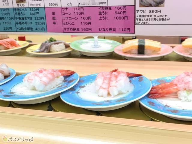 甘えび・1皿320円