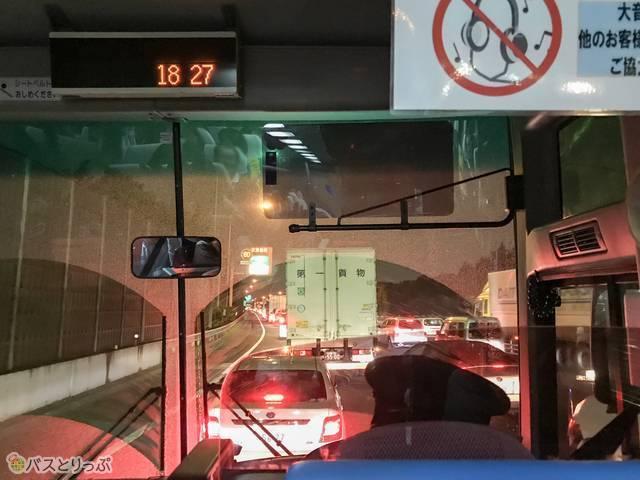渋滞発生…!