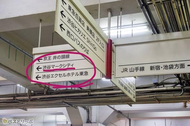 shibuya ikikata (11)_Ink_LI.jpg