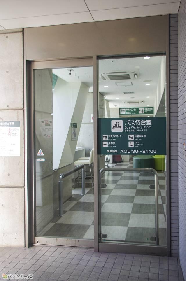 バス待合室 出入口