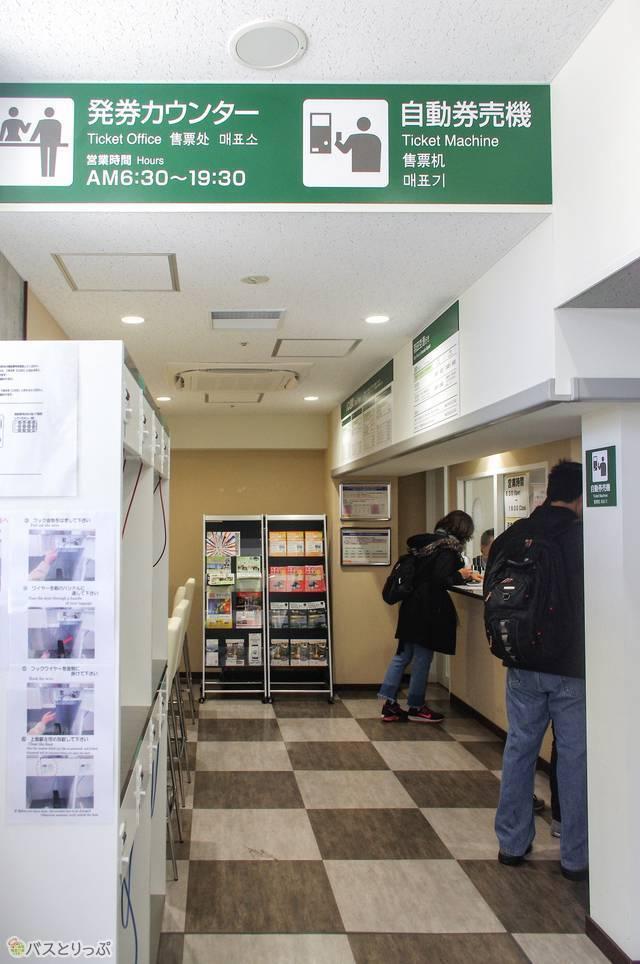 渋谷マークシティバスターミナルの待合室内