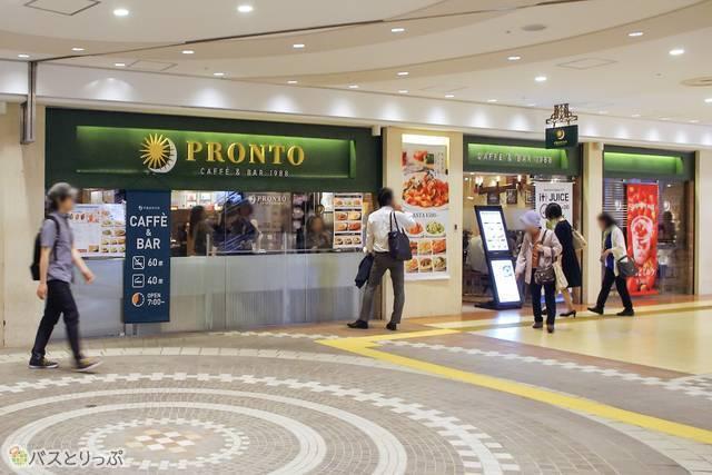 プロント 横浜店
