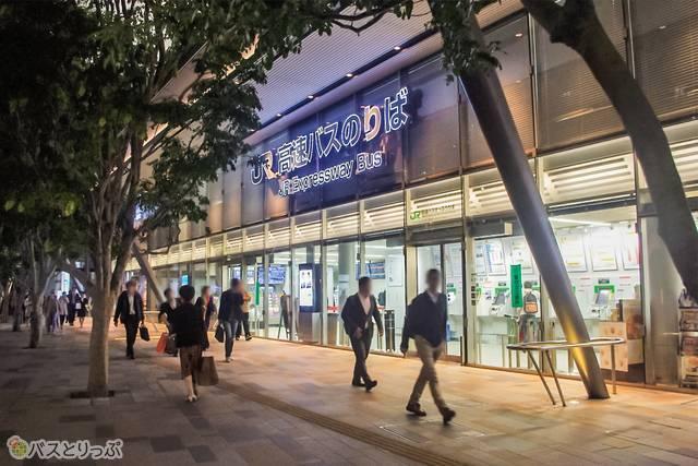 東京駅八重洲南口にある「JR高速バスのりば」