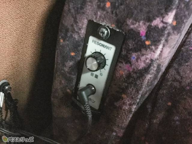 音声はイヤホンを装備して、ひじかけにあるつまみでボリュームを調節。