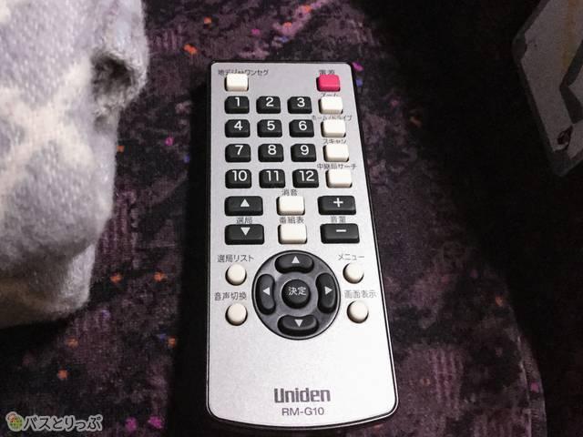 チャンネルが装備されているので好きな番組が選べます。