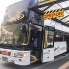 徳島駅前にあるロータリーにバスが到着。