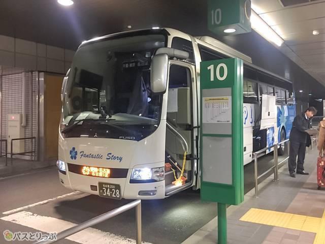 「VIPライナー」横浜→名古屋4列楽のびシート 乗車記