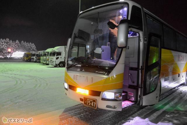 岩手県北バス「ビーム1(ワン)号」