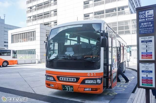 渋谷発・羽田空港行き、東京空港交通のリムジンバス