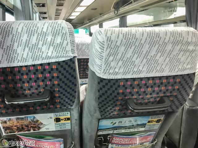 東京空港交通・渋谷~羽田空港リムジンバスのシートリクライニング