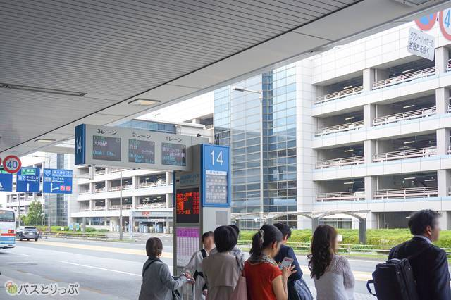 渋谷行きリムジンバスは、羽田空港 第1ターミナル14番のりばから