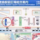 徳島駅前広場の全体図