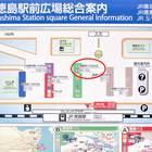 東京方面のコトバスは「徳島市バスのりば」へ。