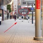 徳島駅前には、お遍路に来ている人がちらほら。