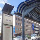バス停の案内板には「八百屋町」の文字が。