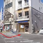 青い「KAIFU KANKO」の文字が目印。