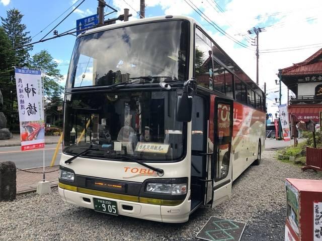日光定期観光バス