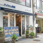 大通り沿いの可愛らしい店舗。実は朝からビールも可!