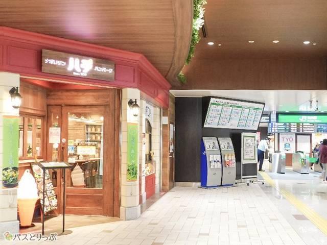 JR仙台駅新幹線南口改札からすぐそこ
