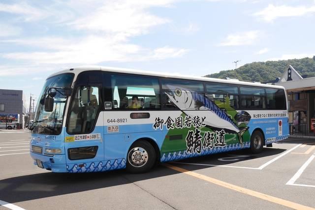 若江線ラッピングバス(サバス).jpg