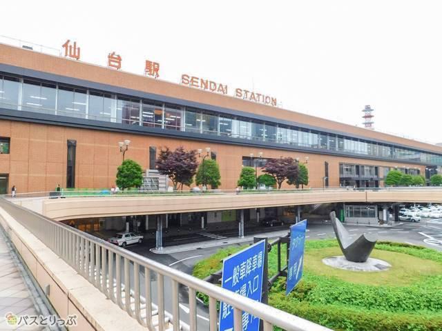 バス停から仙台駅までは徒歩7分程で到着!