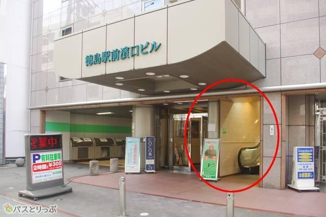 お店は、ビル入口のエスカレーターを上がるとすぐ。
