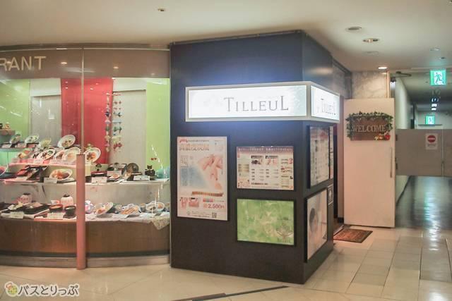 9Fにある「ティヨールそごう徳島店」の入口。