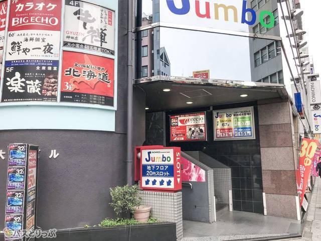「アプレシオ 神田南口店」入り口。ビルの9Fに受付がある。